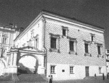 Памятник архитектуры 2 вариант