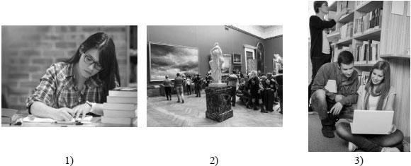 Три фотографии