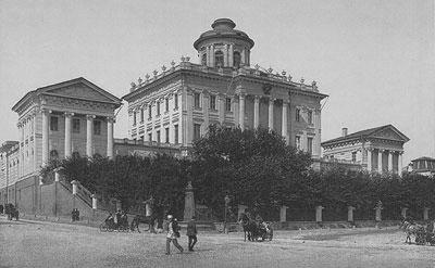 Дом Пашкова в Москве